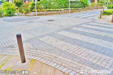 多摩センター・唐木田 (23).jpg