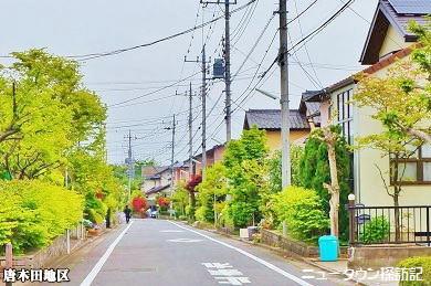 多摩センター・唐木田 (21).jpg