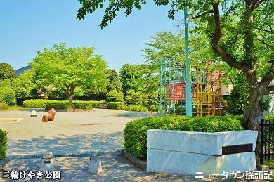 miwamidoriyama (3).jpg